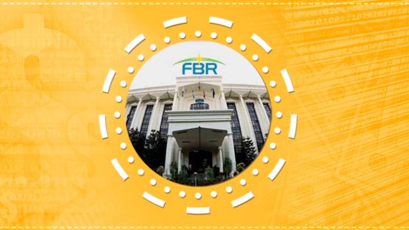FBR-Taxpayer-Integration