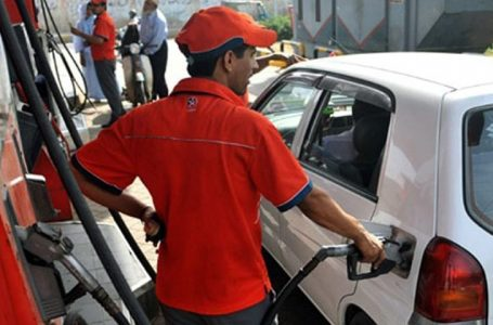Good news: Petrol prices reduced by government