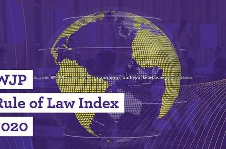 Pakistan ranks 116 amongst 128 countries in the world on absence of corruption index