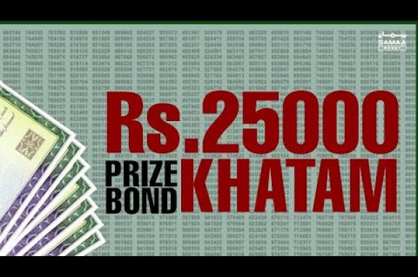 Prize bond of Rs 25,000 discontinued with immediate effect