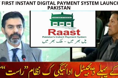 'Raast' first instant digital payment system launched by Pakistan