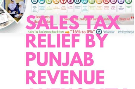 Sales Tax Relief by Punjab Revenue Authority