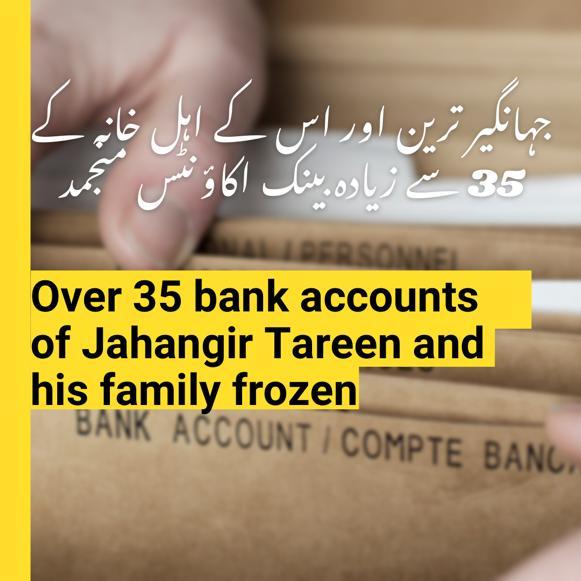 Bank Accounts Freeze Jahangir Tareen Sugar Scandal