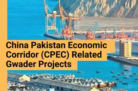 CPEC Related Gwader Projects