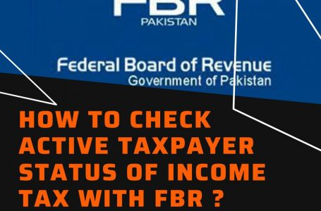 How to Check Active Taxpayer Status of Income Tax with FBR ?
