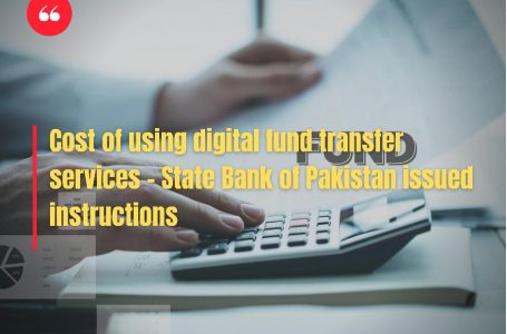 Instructions of State Bank regarding Cost of using Digital Fund Transfer Services