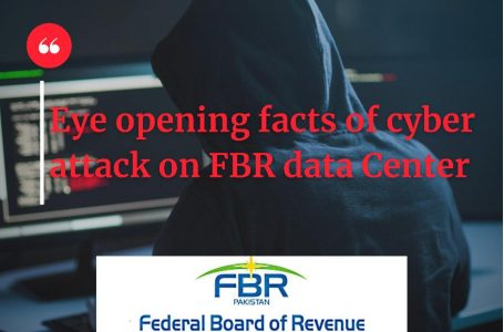 Eye opening facts of cyber attack on FBR data center