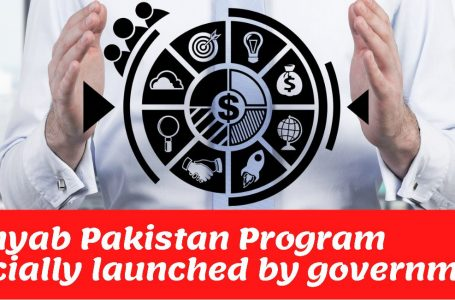 Kamyab Pakistan Program officially launched by government